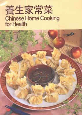 Chinese Home Cooking for Health by Lee Hwa Lin image