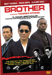 Brother on DVD