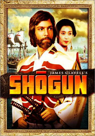 Shogun (4 Disc Box Set) on DVD image