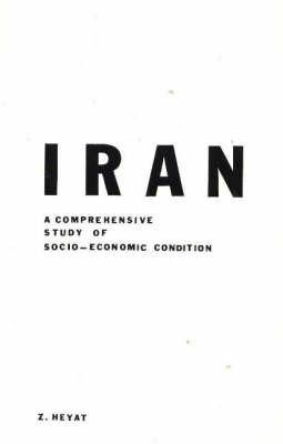 Iran by Z. Heyat