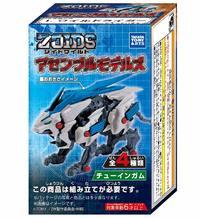 Zoids Wild Assemble Models - Blind Box