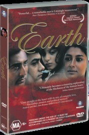 Earth (1998 Movie) on DVD image