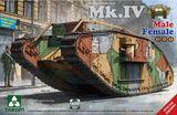 Takom: 1/35 WWI Heavy Battle Tank Mk.IV Male/Female 2 In 1