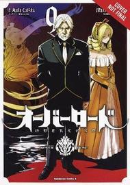 Overlord, Vol. 9 (manga) by Kugane Maruyama