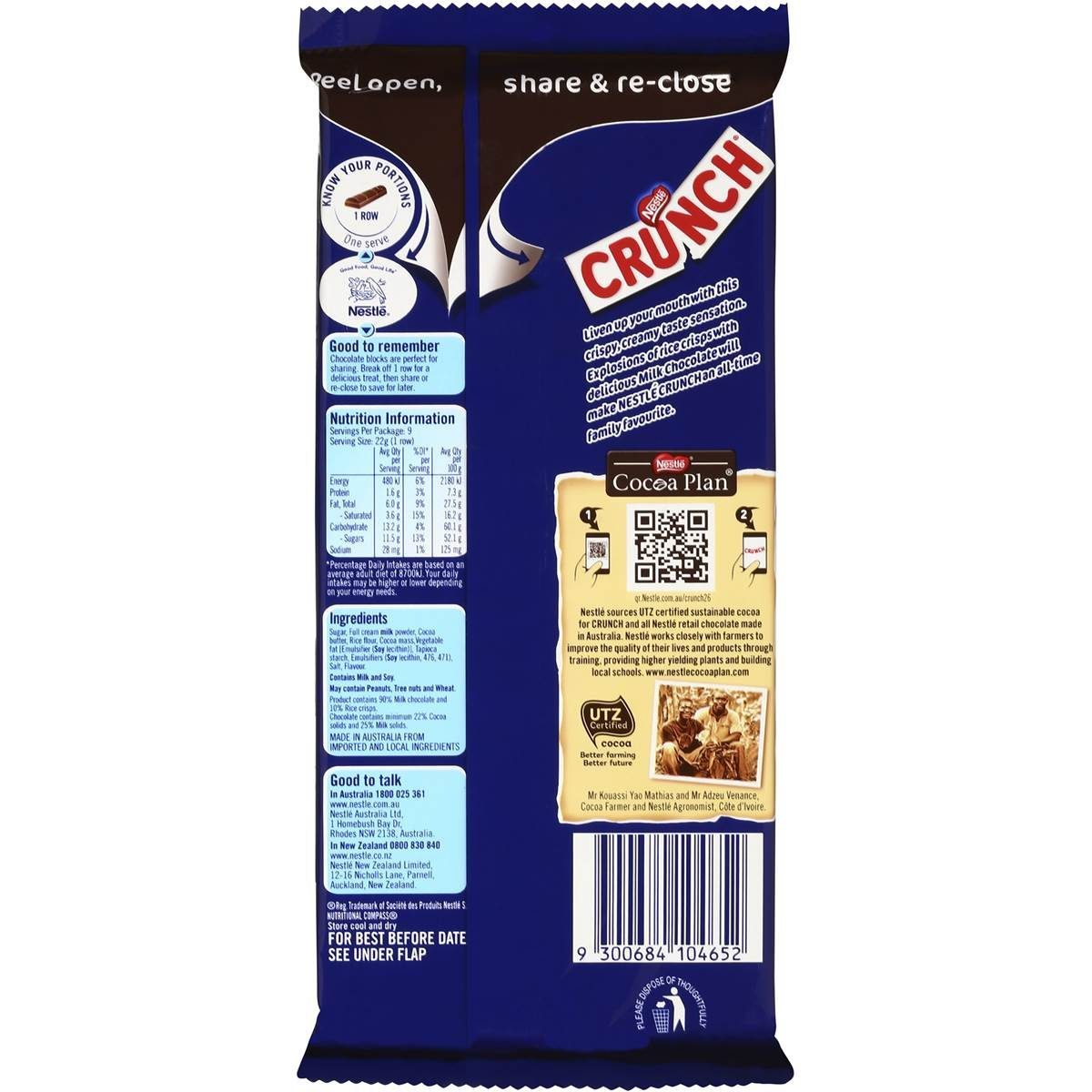 Nestle Crunch (200g) image