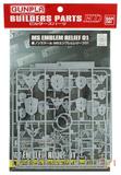 Builders Parts HD: MS Emblem Relief 01