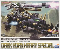 Highend Master Model DPZ-10 Dark Horn Harry Special 1/72 Model Kit