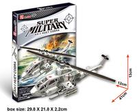3D Military - AH-1 Huey Cobra