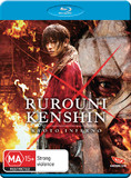 Rurouni Kenshin Kyoto Inferno on Blu-ray