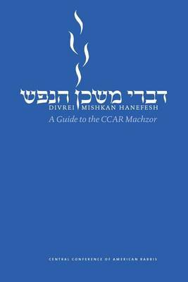 Divrei Mishkan Hanefesh by Central Conference of American Rabbis image