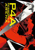 Persona 4 Arena: Official Design Works by Atlus