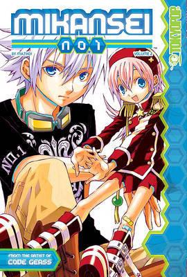 Mikansei: No. 1, Volume 2 by Majiko