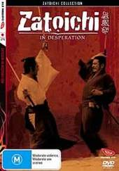 Zatoichi - In Desperation on DVD