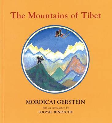 The Mountains of Tibet by Mordecai Gerstein