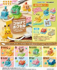 Pokemon: Cord Keeper! Pokemon Tsunagete Quest: Blind Box