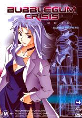 Bubblegum Crisis Tokyo 2040: 4 on DVD