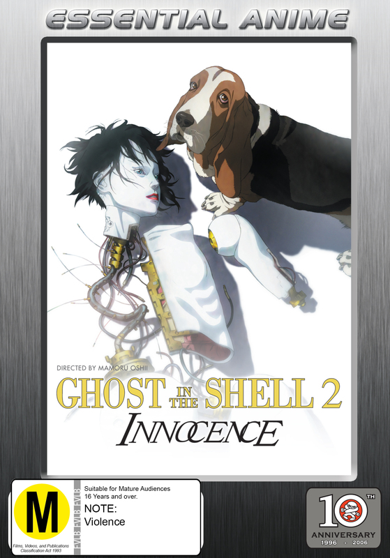 Ghost in The Shell 2: Innocence (Standard Edition) on DVD