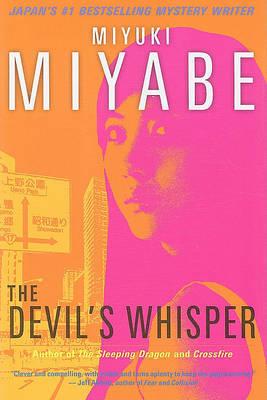 The Devil's Whisper by Miyuki Miyabe image