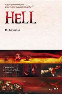 Hell by Jaerock Lee