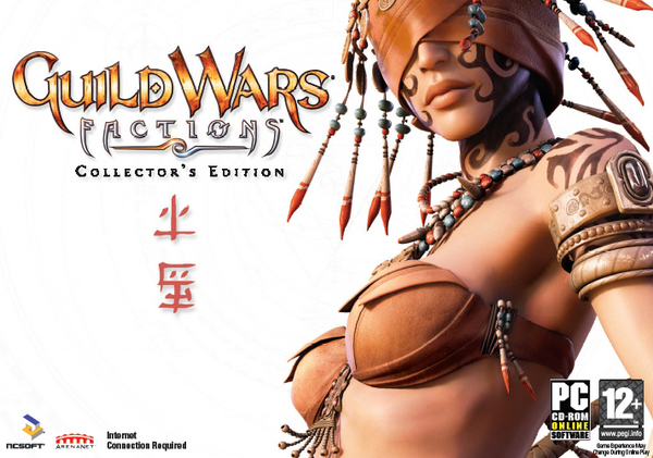 Guild Wars: Factions Collector's Edition for PC Games