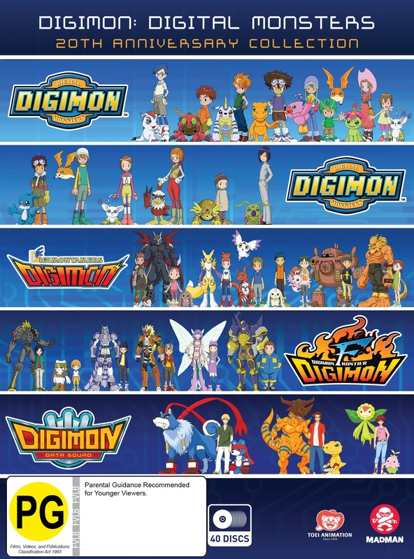 Digimon: Digital Monsters 20th Anniversary Collection (Season 1-5) on DVD