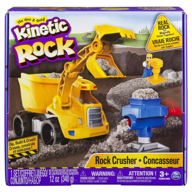 Kinetic Sand: Kinetic Rock – Rock Crusher Set