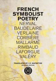 French Symbolist Poetry, 50th Anniversary Edition, Bilingual Edition image