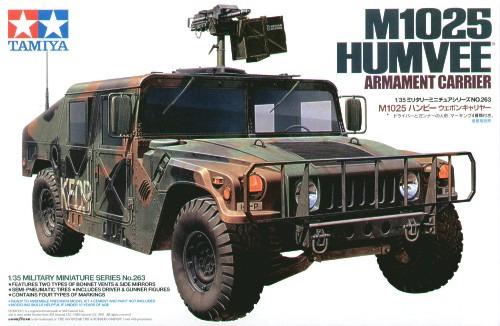 Tamiya 1/35 Humvee Armament Carrier