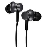 Xiaomi Mi Basic In-Ear Headphones - Black