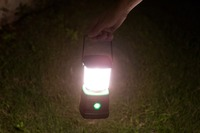 Essentials For You: 1000 Lumen Rechargeable Dimmable Portable Camping Lantern