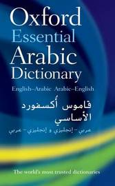 Oxford Essential Arabic Dictionary by Oxford Dictionaries image