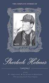 Complete Sherlock Holmes by Arthur Conan Doyle