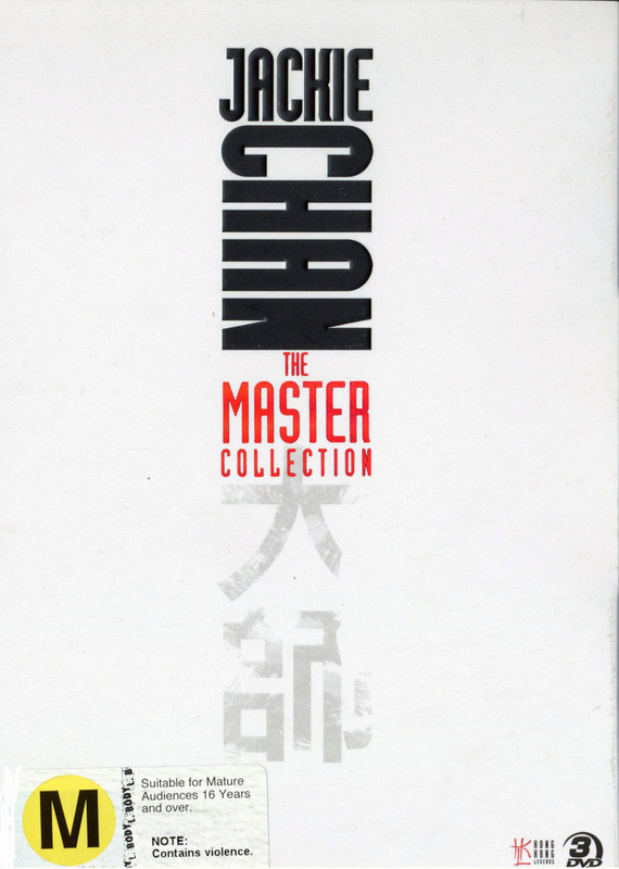 Jackie Chan - The Master Collection: Project A / Police Story / Armour of God (3 Disc Set) on DVD
