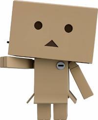 Yotsuba&! Danbo - Nendoroid Figure
