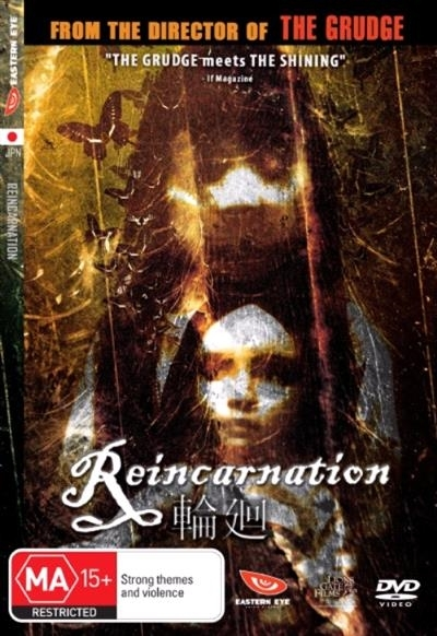 Reincarnation on DVD image
