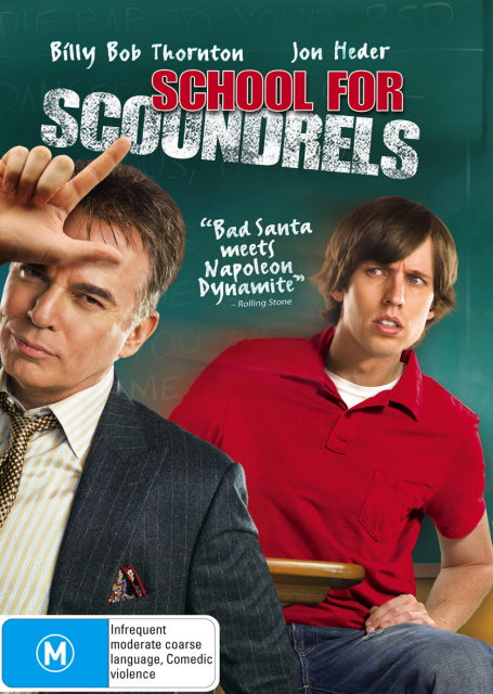 School For Scoundrels - Ballbuster Edition on DVD image