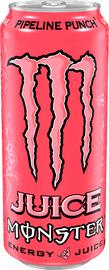 Monster Energy Juice Pipeline Punch 500ml 24pk