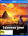 Pokemon The Movie I Choose You on Blu-ray