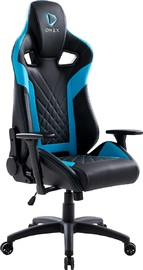 ONEX GX5 Gaming Chair (Black & Blue) for