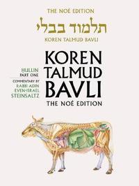 Koren Talmud Bavli: v. 37 by Adin Steinsaltz