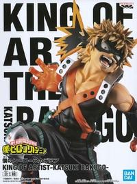 My Hero Academia: Katsuki Bakugo - PVC Figure