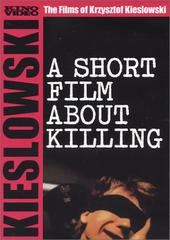 A Short Film About Killing on DVD
