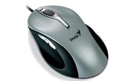 Genius Gaming Mouse Ergo 520 U+P
