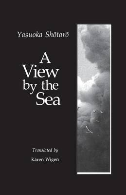 A View by the Sea by Shotaro Yasuoka