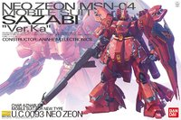 1/100 MG MSN-04 Sazabi Ver.Ka (Premium Decal Ver.) - Model Kit