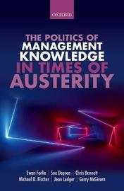 The Politics of Management Knowledge in Times of Austerity by Ewan Ferlie image