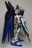 Strike Freedom Gundam Model images, Image 14 of 15