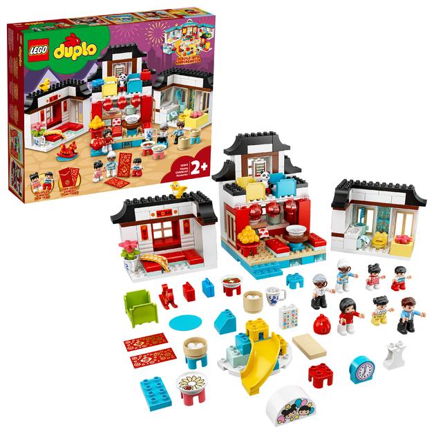 LEGO DUPLO - Happy Childhood Moments (10943)