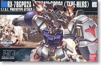 1:144 HGUC RX-78 Gundam GP02A Type-MLRS Physalis