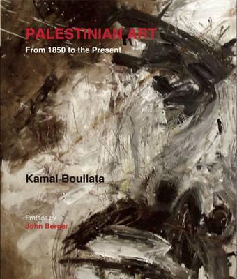 Palestinian Art by Kamal Boullata image